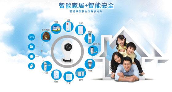 中国联通的物联网卡可以用在手机上打电话吗